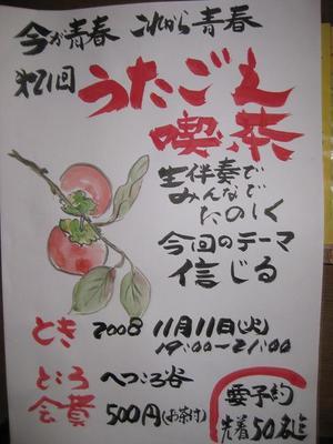 200811_002