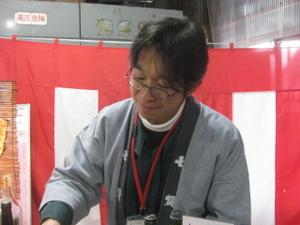 2010_012