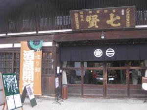 2010_024