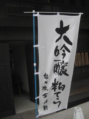 2010_032