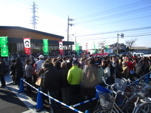20101224open_004