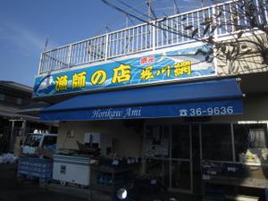 2011_001