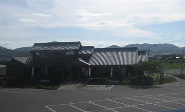 Hurusatoichibar213