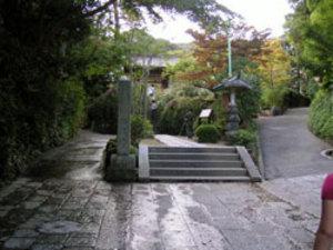 Kaizouji1